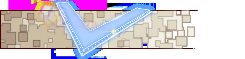 L'Equerre